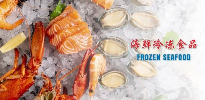 HH Frozen Trading Sdn Bhd