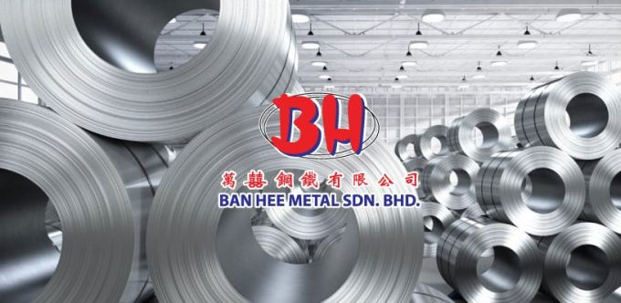 Ban Hee Metal Sdn Bhd