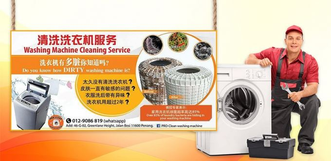 PRO CLEAN WASHING MACHINE