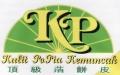 Kulit Popia Kemuncak顶级萡饼皮