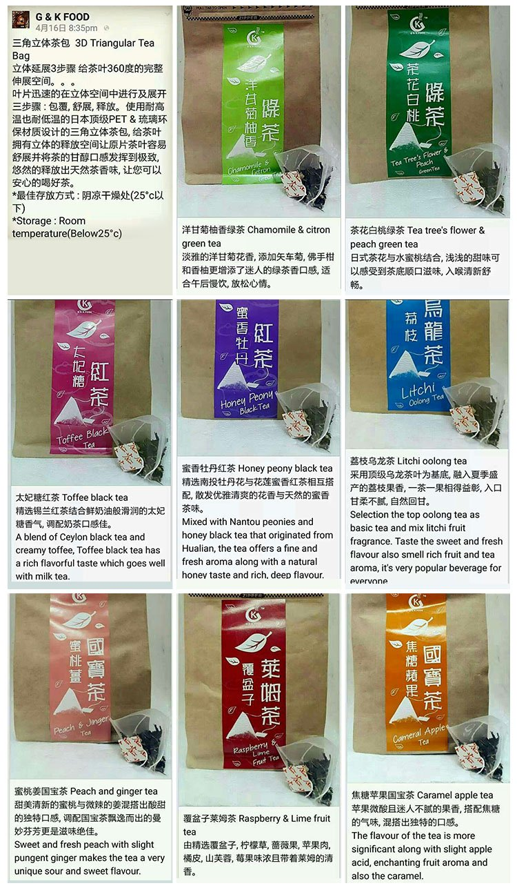 Healthy FRuitTea Bag Series