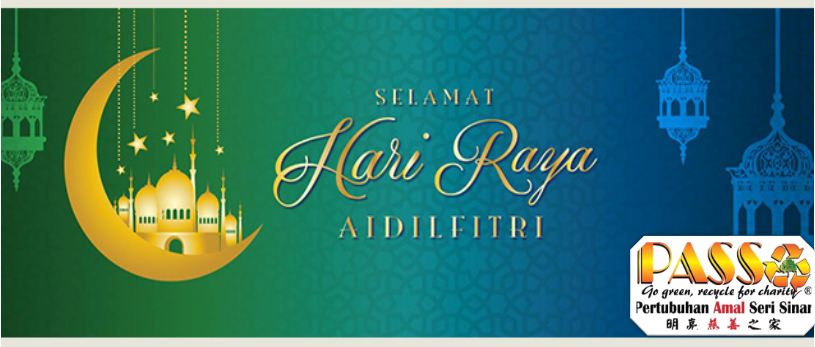 hari raya aidilfitri in malaysia (tsem rinpoche) introduction one of the major festivals celebrated in malaysia is hari raya aidilfitri, also called hari raya puasa hari raya l.