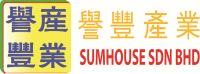 Sumhouse Sdn Bhd
