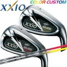 Dunlop xxio eight iron set color custom mens MP800 carbon shaft XXIO8 Color Custom