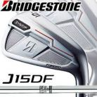 BRIDGESTONE J15DF IRON 6 PCS (# 5 ~ PW) CUSTOM ORDER NSPRO 800GH WF (WEIGHT FLOW) STEEL SHAFT [BRIDG