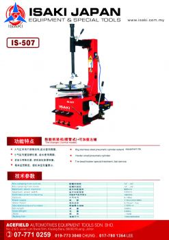 IS - 507 Tire Changer (Normal Model)