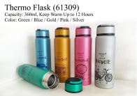 Thermo Flask 61309