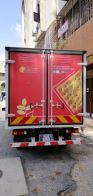 Soon Fatt truck lorry sticker at cheras