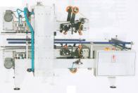 SUREPACK Full Automatic Carton Sealer Corner-type MH-FJ-P1