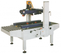 SUREPACK Automatic Carton Sealer MH-YS-501X