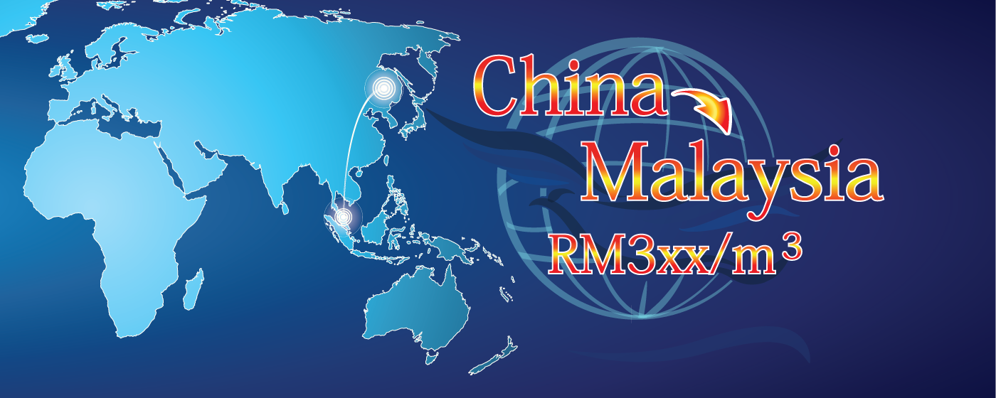 China to Malaysia Freight Forwarding Service