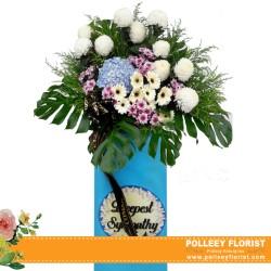 Condolence floral box