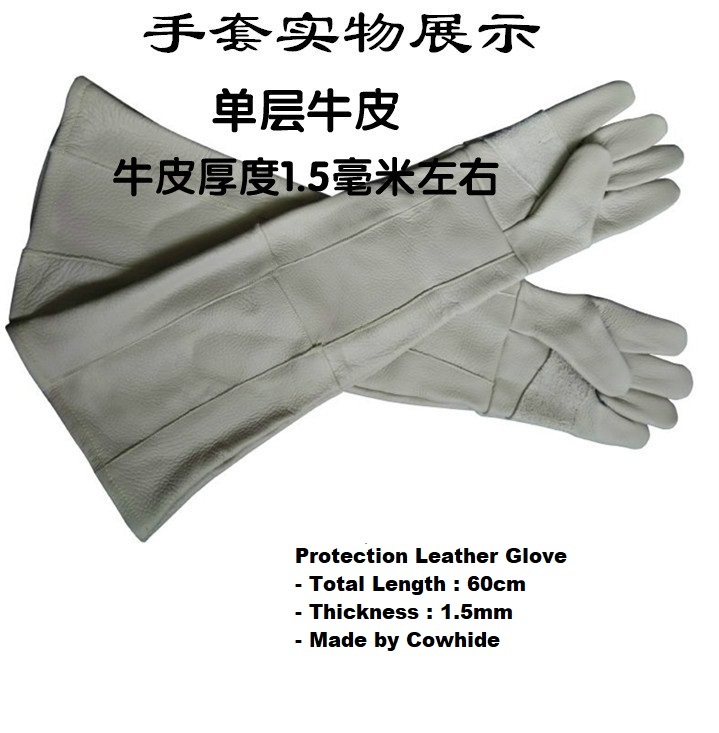 Protection Leather Glove