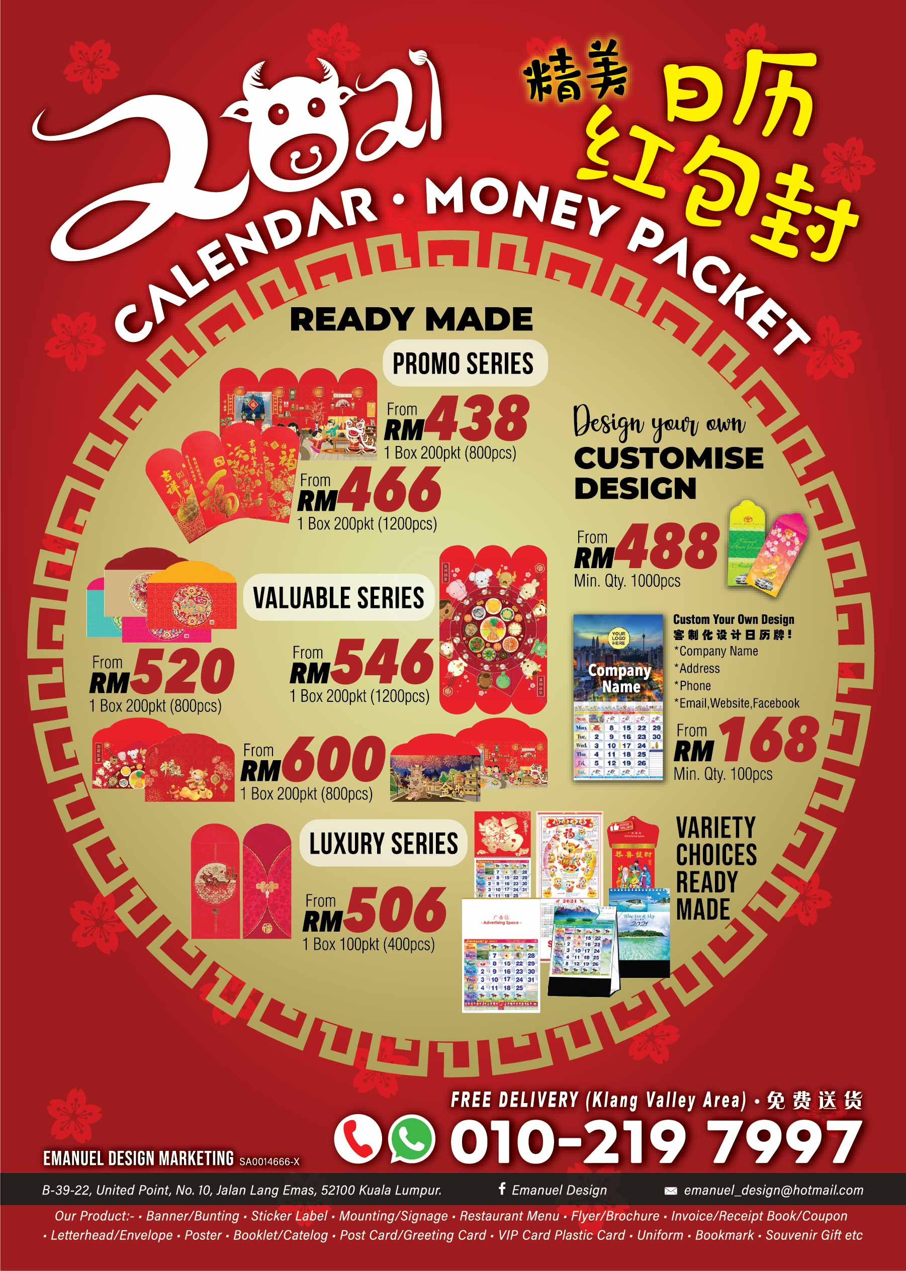 calendar, money packet �����������