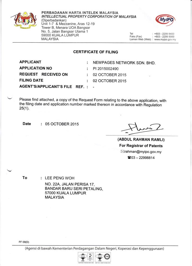 Trademark & Certificates
