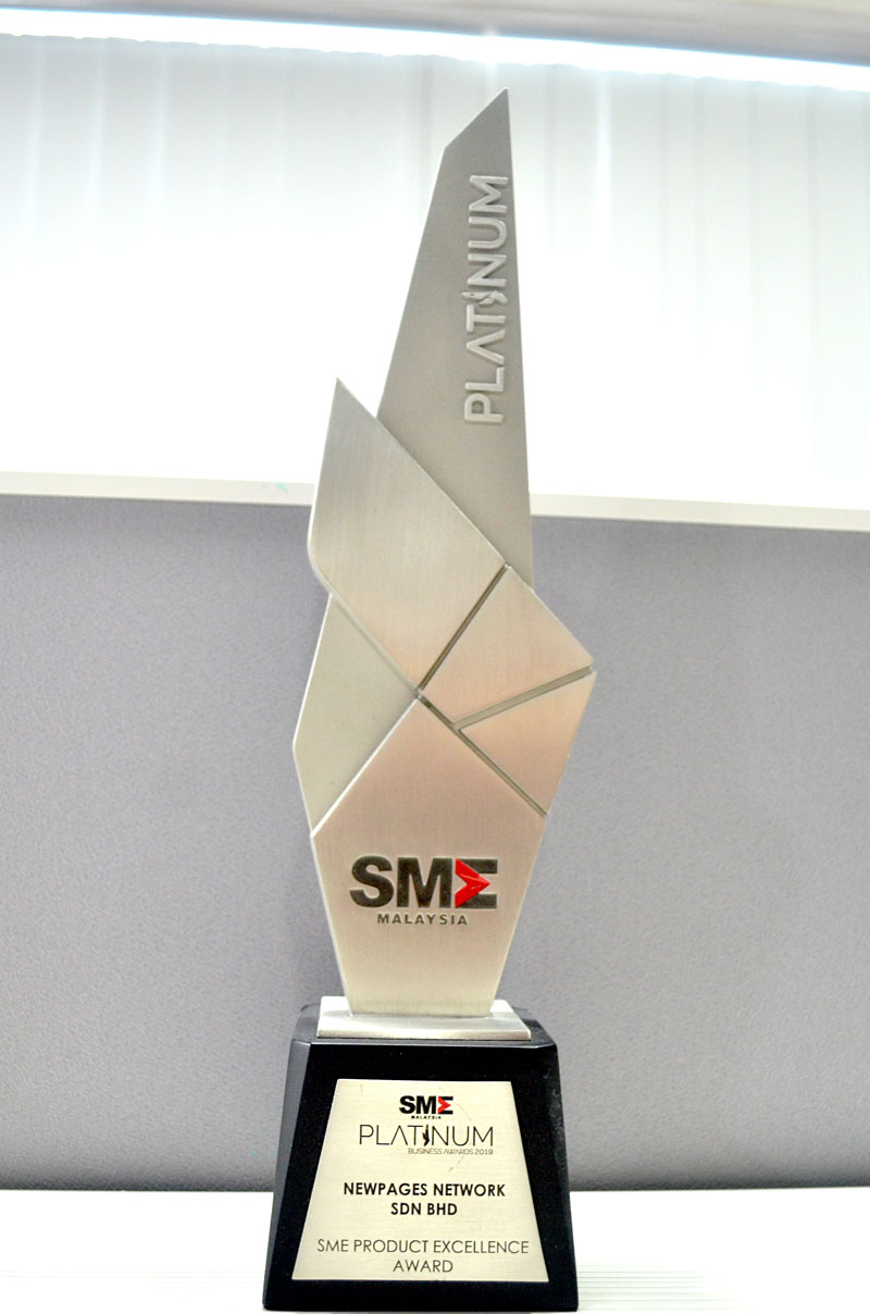 SME Product Excellence Award 2019