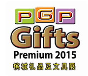 PGP Gifts Premium Stationery Fair