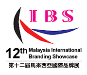 12th Malaysia International Branding Showcase